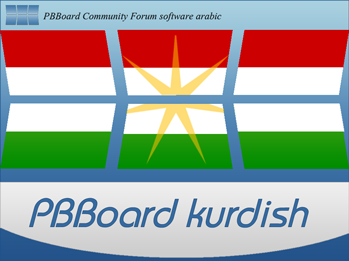 Kurdish language version 3.0.0 PBBoard