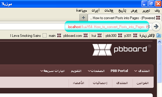 NzM3MTgxSEO_Replace-_Link_With_Page_Title_PBBoard