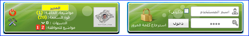 MTQ3NjUyMQ8686user